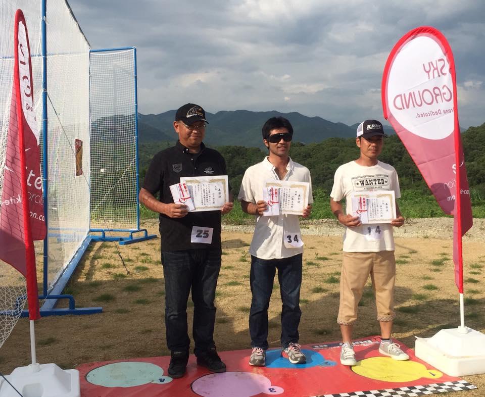 race_3rd_place